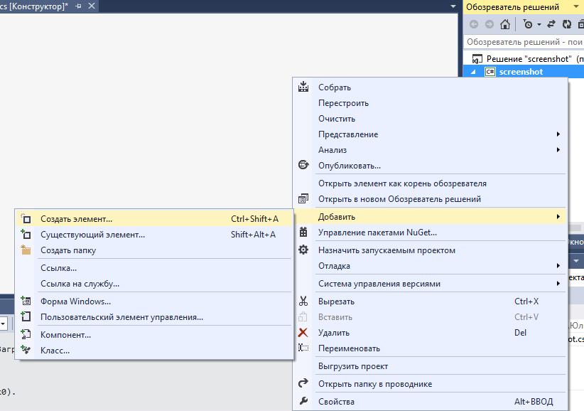 Java как сделать скриншот - Lance-lot.ru