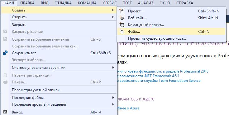 Как создать файл данных xml - Папа Карло