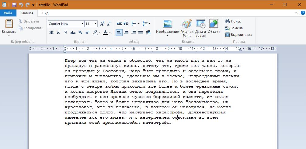 Как подсчитать количество слов в файле C# - vscode.ru
