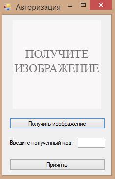 Авторизация при помощи QR-кода на языке C# - vscode.ru