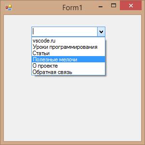 Как добавить в ComboBox пункты. Как использовать ComboBox