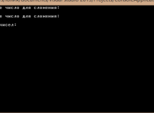 Сложение, вычитание, умножение, деление в C#