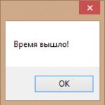 таймер на C# в Windows Forms - vscode.ru