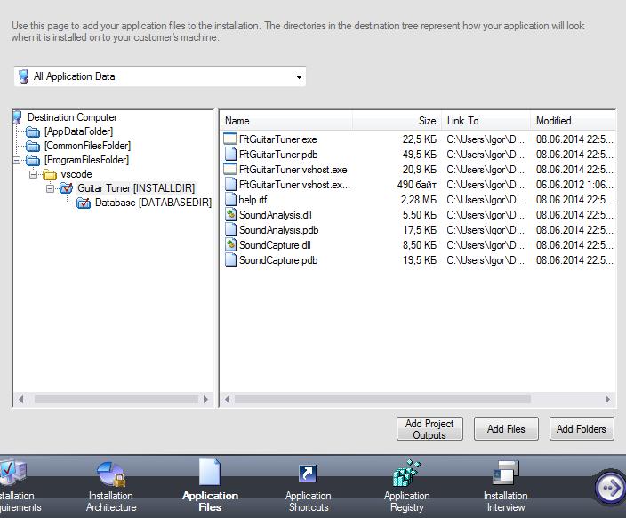 Добавляем файлы к проекту - vscode.ru