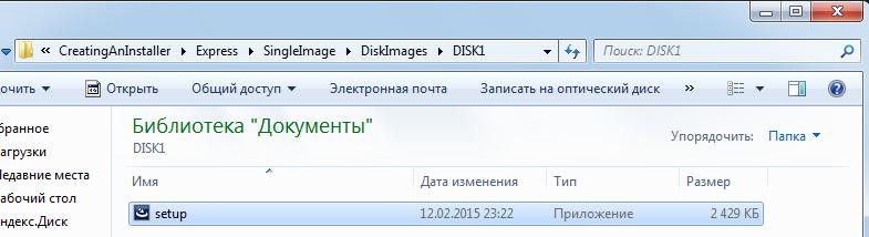 Установщик готов - vscode.ru