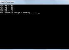 Параллельные вычисления с помощью WinAPI