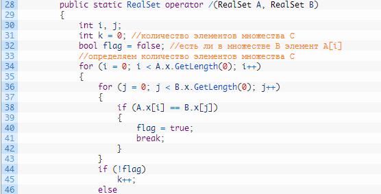 Переопределение операций классов в языке C#