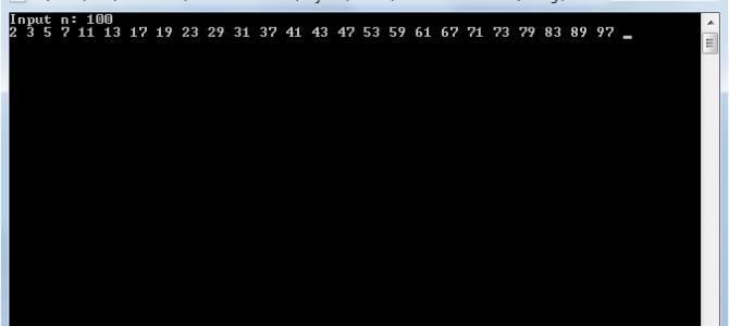 Поиск простых чисел. Решето Эратосфена на Си