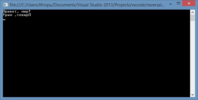 Реверсирование строки в C# - vscode.ru