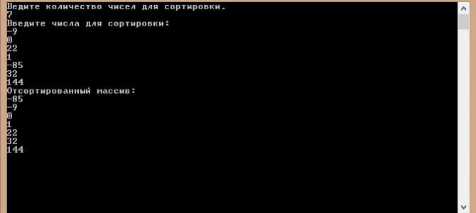 Сортировка методом выбора на C#