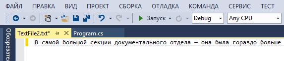Проблемы с кодировкой кириллицы в консоли. Смена кодировки - vscode.ru