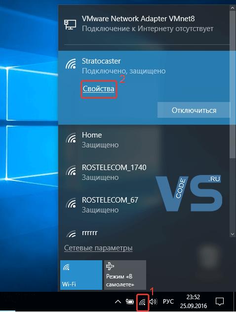 Как сделать автоматическое подключение к интернет windows 7 195
