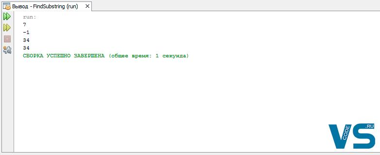 Поиск подстроки в строке Java