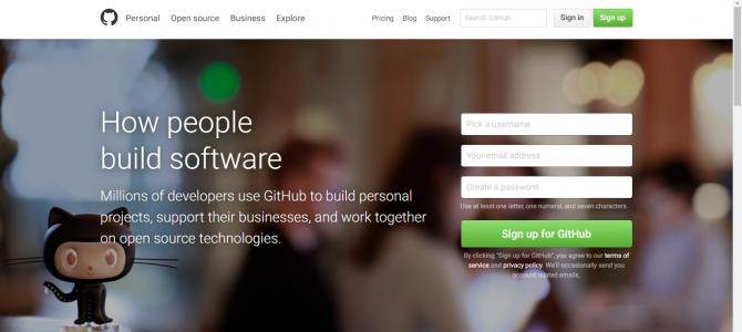 Регистрация на GitHub