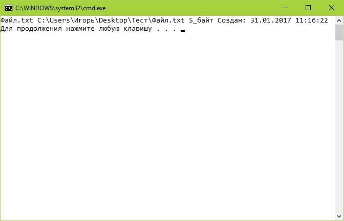 Поиск файлов на C#