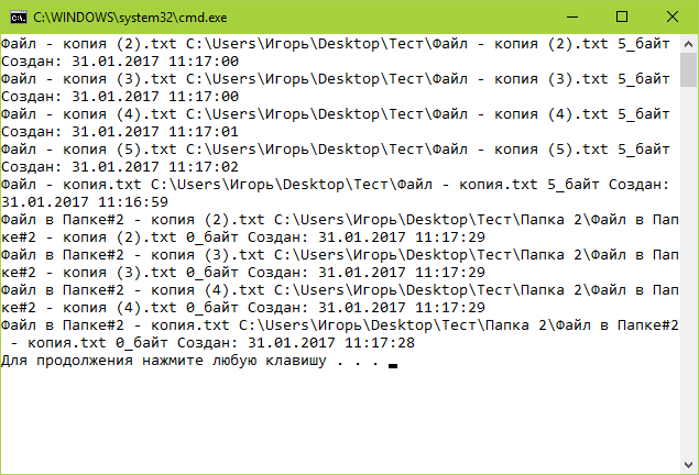 Программа для поиска файлов на C#