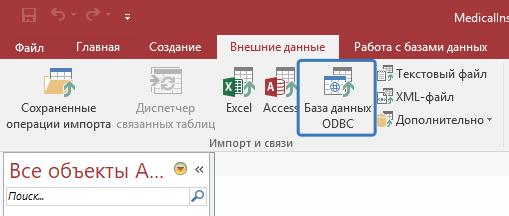 Как сгенерировать базу данных MS Access в PowerDesigner