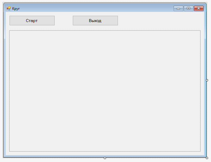 Интерфейс программы для демонстрации потоков Visual C++